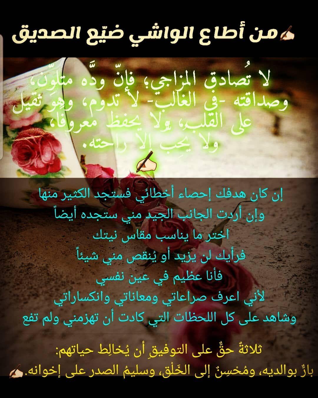 Pin By Rehab Elhassan On مواعظ Instagram Posts Instagram Movie Posters
