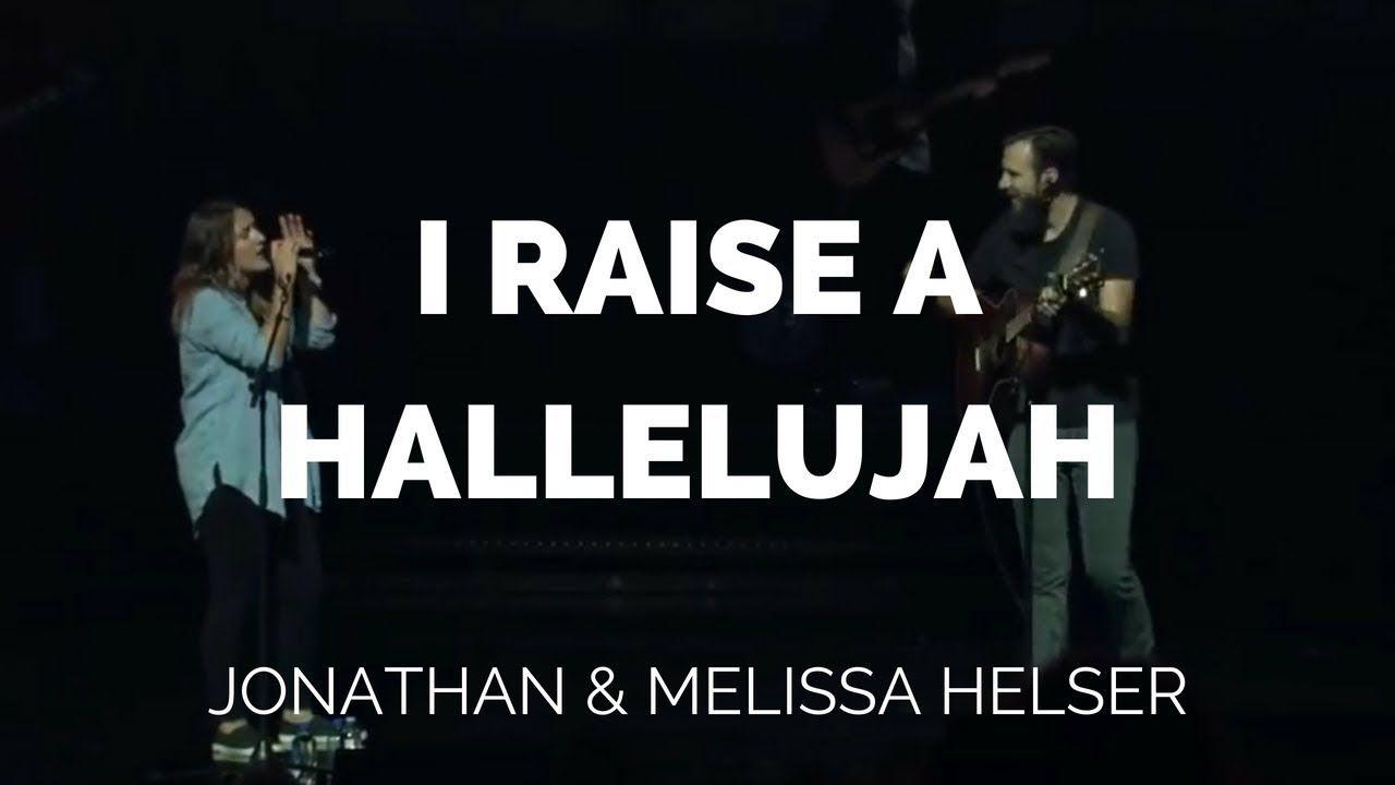 bethel raise a hallelujah