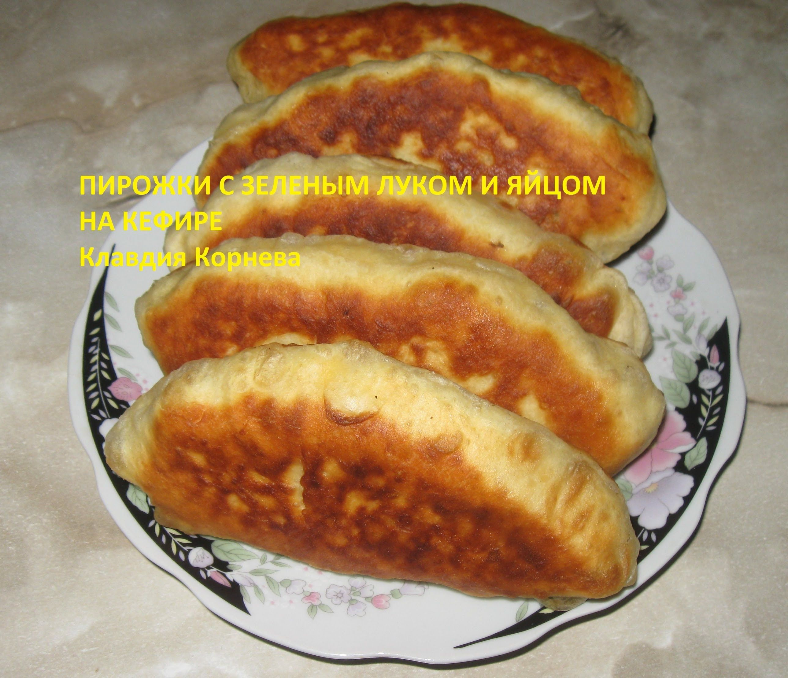 Пирог заливной с луком и яйцом простой рецепт