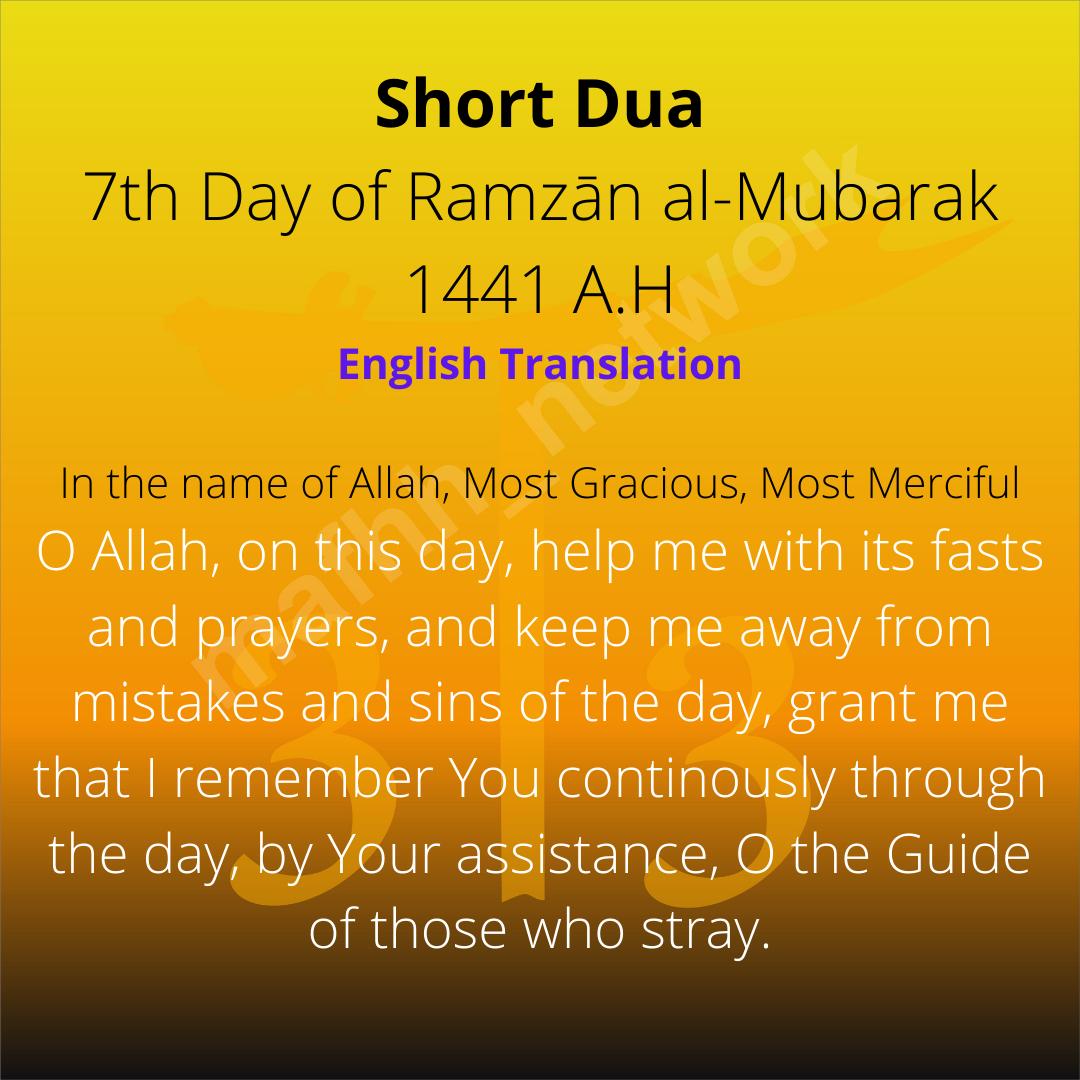 Pin On Mah E Ramadan