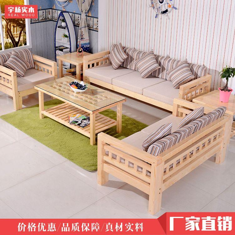 Set Sofa Google Wooden Sofa Set Designs Wooden Sofa Set Wooden Sofa