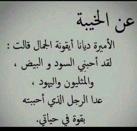 اطلع على صورة على Picsart Math Arabic Calligraphy Calligraphy