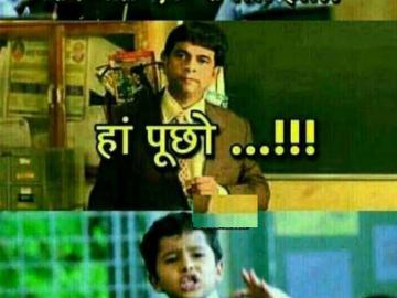 Latest Shahrukh Khan Meme Download Shahrukh Khan Meme Imges Latest Funny Jokes Jokes Images Jokes In Hindi