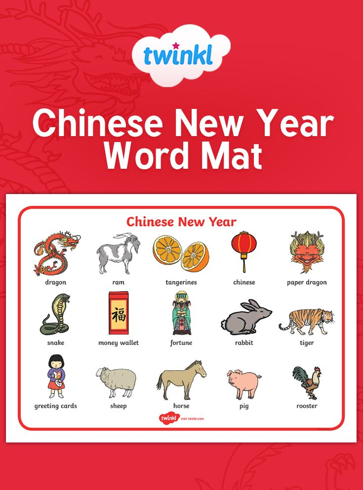 chinese new year card games