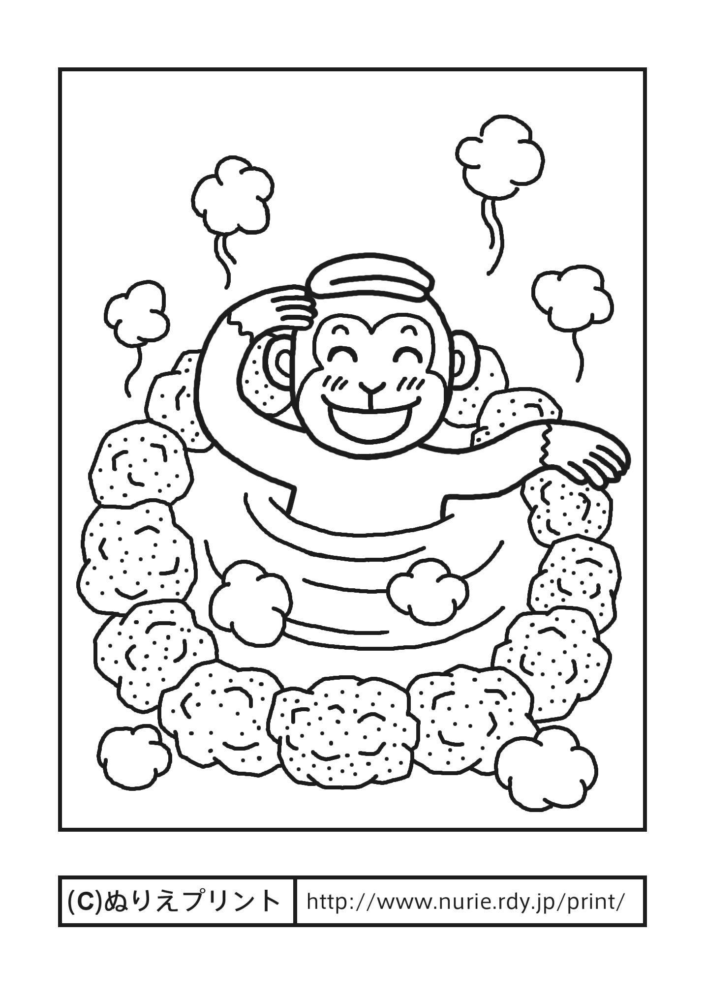 猿2(主線・黒)/動物/大人の塗り絵【ぬりえプリント】 | coloring