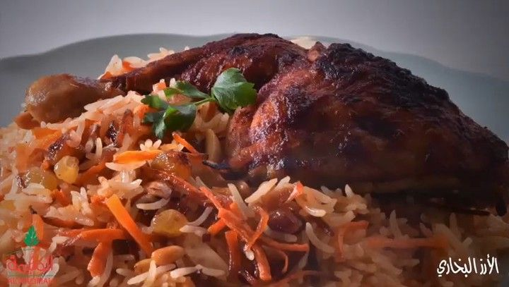 904 Likes 61 Comments Chef Hadeel Bokhari هديل بخاري Hadeel4cooking On Instagram الرز البخاري فنان مرة مع رز الوليمة وبس ومن مطبخي Food Chicken Rice