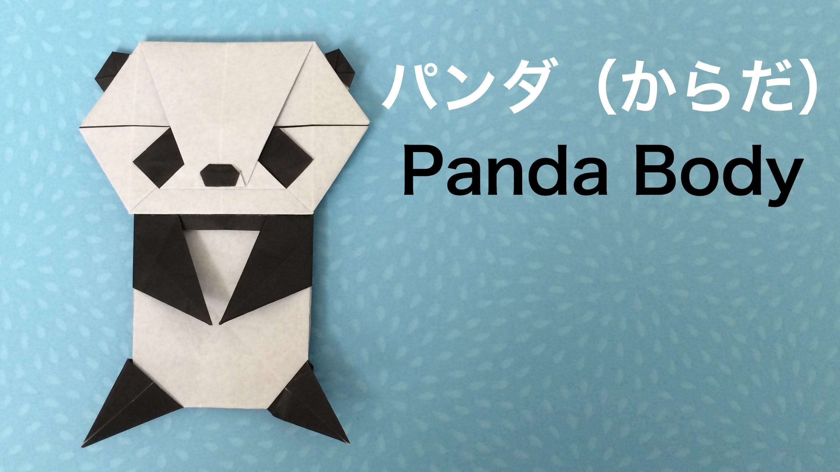 Origami Origami Pinterest Athena Burger