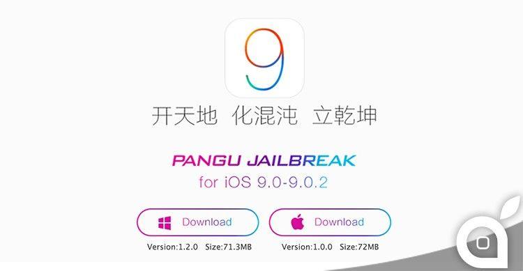 Pangu il programma per effettuare il Jailbreak di iOS 9 è finalmente disponibile anche per Mac!