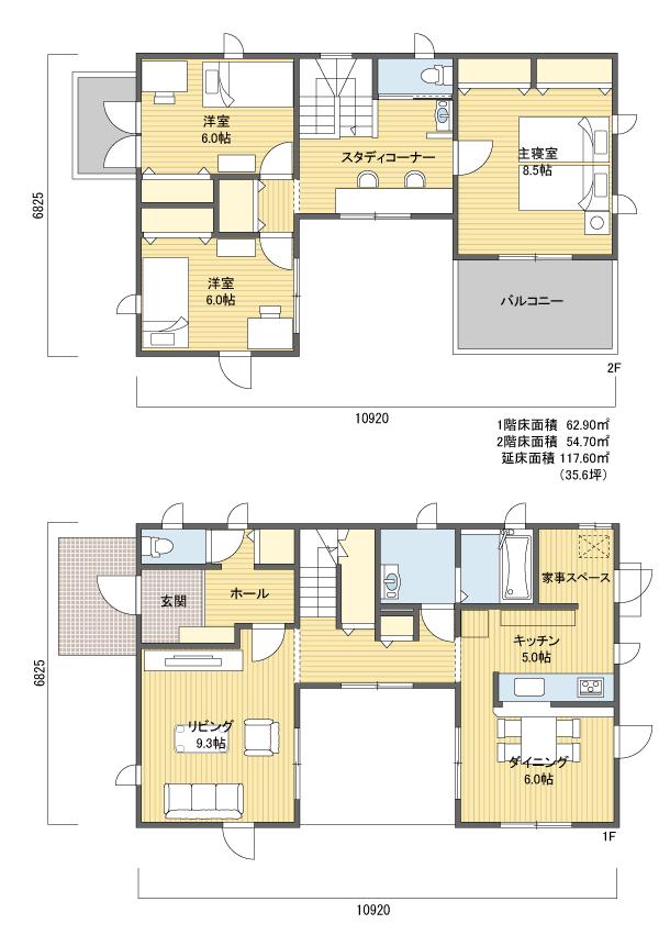 間取り 2階建 30 40坪 西玄関 二世帯住宅 間取り 間取り 中庭の