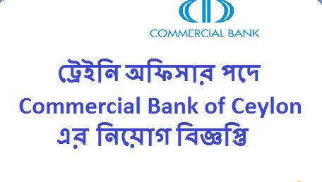 Jobs In Bd Job Circular Primary Jobs Bank Jobs