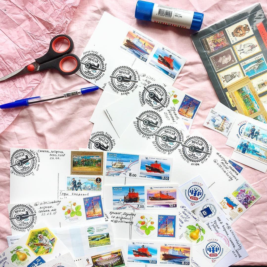 обмен открытками по всему миру официальный обращались писали министерство