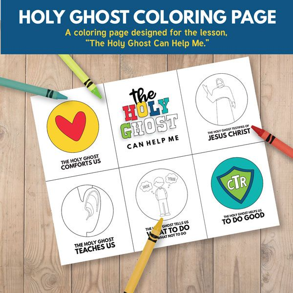 Primary Coloring Page The Holy Ghost Can Help Me LDS Primary