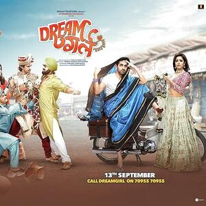 Dream Girl 2019 Mp3 Songs Download Pagalworld Com Mp3 Song Download Mp3 Song Songs
