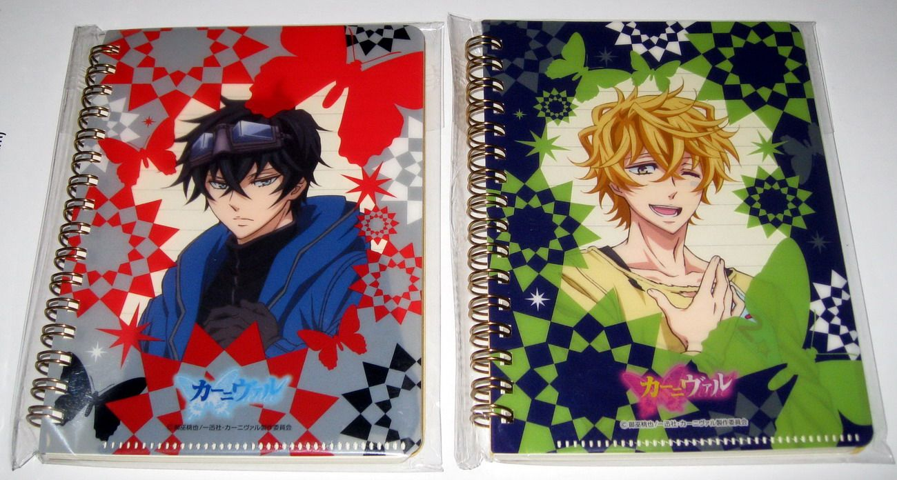 Karneval notebooks and clearfile