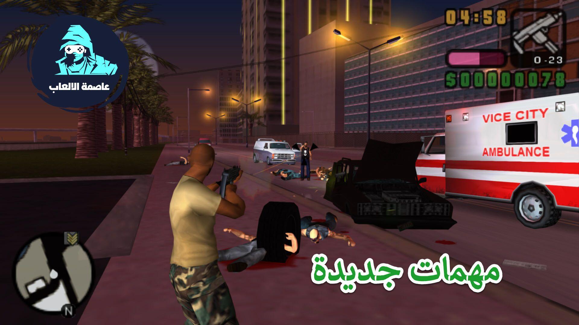 Pin by الافضل للعرب on pc games تحميل العاب كمبيوتر كامله