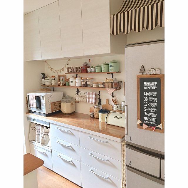 キッチン 冷蔵庫リメイク ウォールシェルフ 吊り戸棚再利用 吊り戸棚