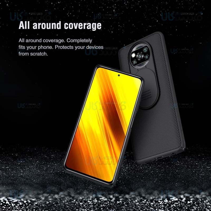 قاب محافظ نیلکین شیائومی Nillkin Camshield Case For Xiaomi Poco X3 Nfc Nillkin Xiaomi Case