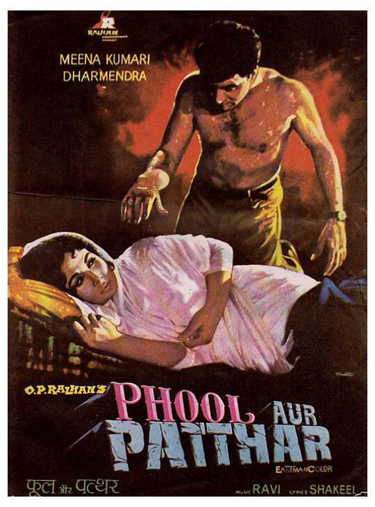 Image result for phool aur patthar