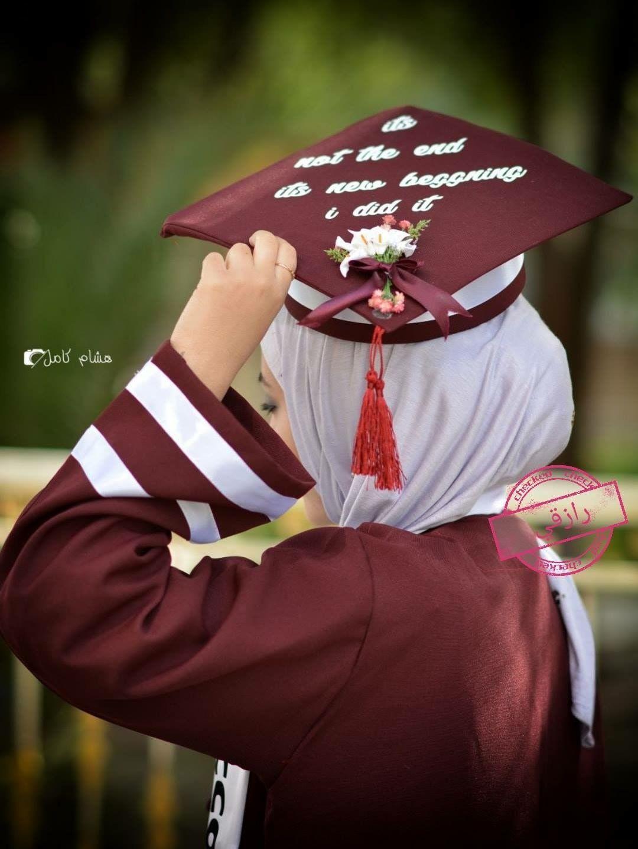 Pin By Asma Kohestan On افكار للتخرج Girl Graduation Pictures Graduation Girl Girl Graduation Party