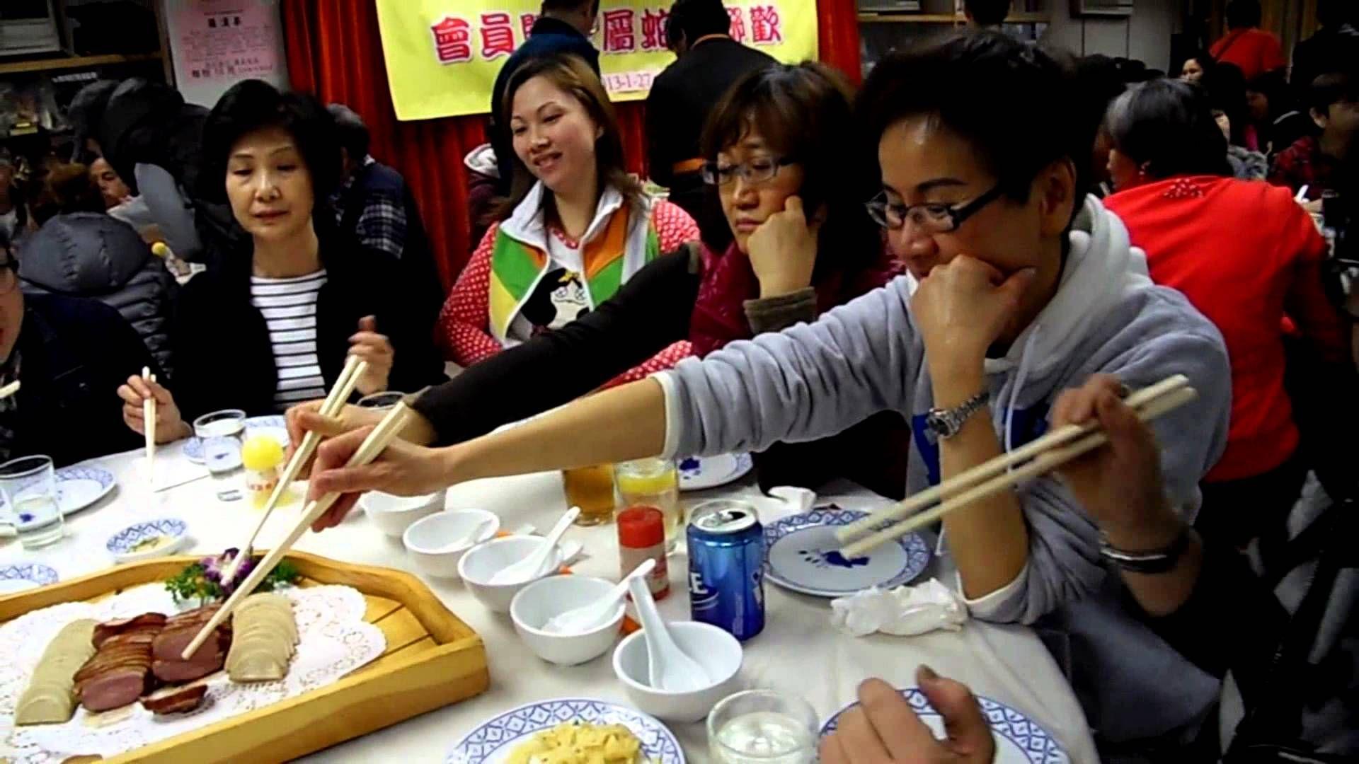 香港聾人協進會~會員暨家屬蛇宴聯歡 - http://news4eyes.com/54636/