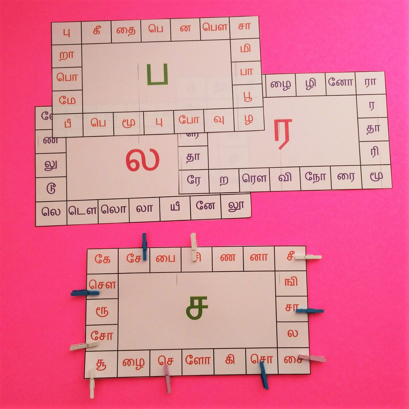 2nd grade worksheets image by smitha shelkay on Tamil