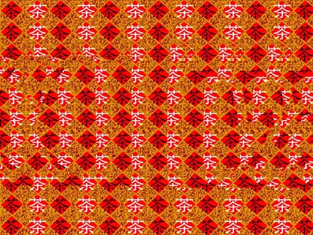 Illusions Find Hidden Eye Image