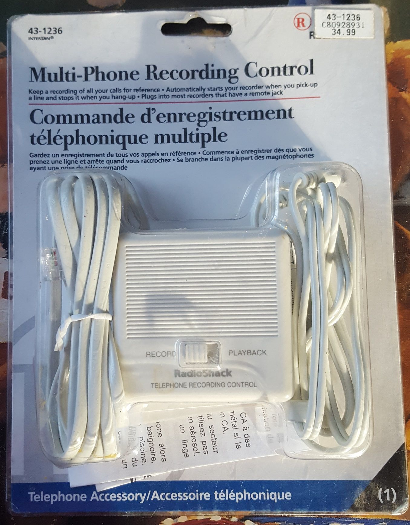 multi phone recording control radio shack 43 1236 for use w cassette Telephone Junction Box