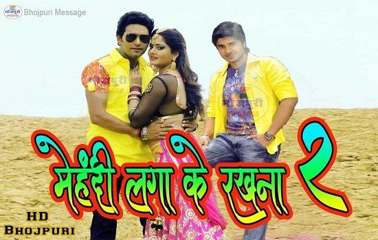 Jo Jeeta Wohi Sikandar Full Movie Hd 720p Bhojpuri