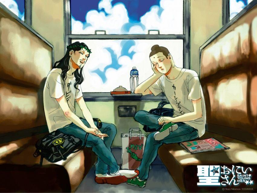 Jesus Buddha Saint Young Men Train Transportation Manga