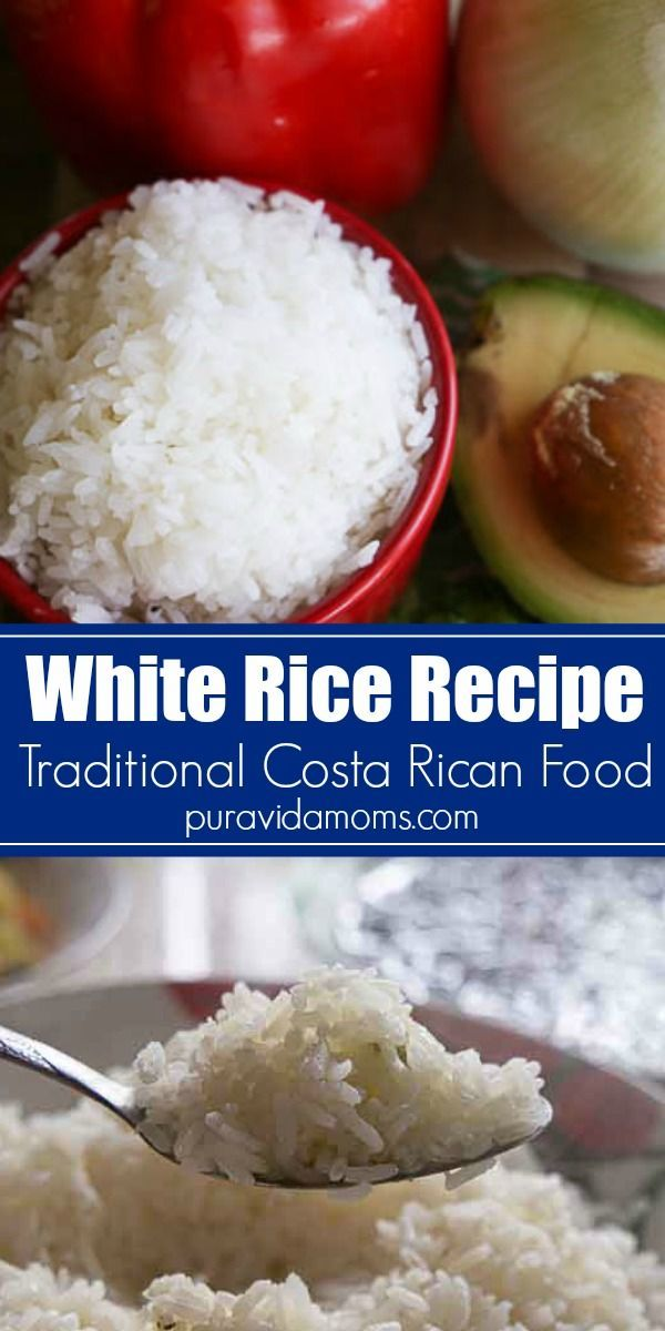 Costa Rican White Rice Recipe