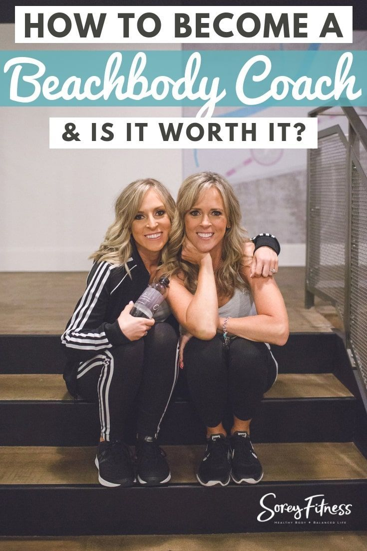 How to Be a Beachbody Coach The Inside Scoop | Workout ...