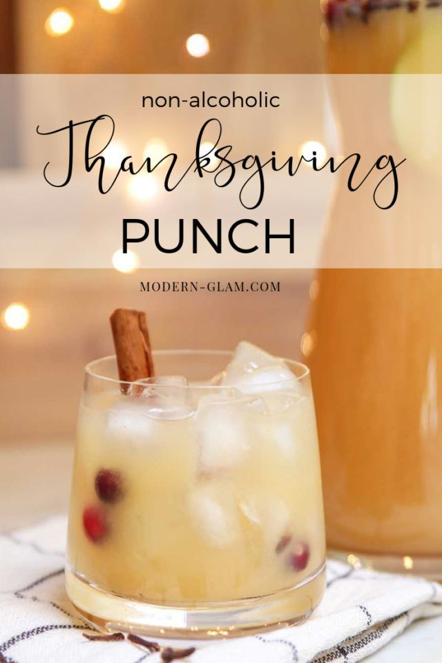 Thanksgiving Punch - Non-Alcoholic Spicy Pear Punch #thanksgivingrecipes