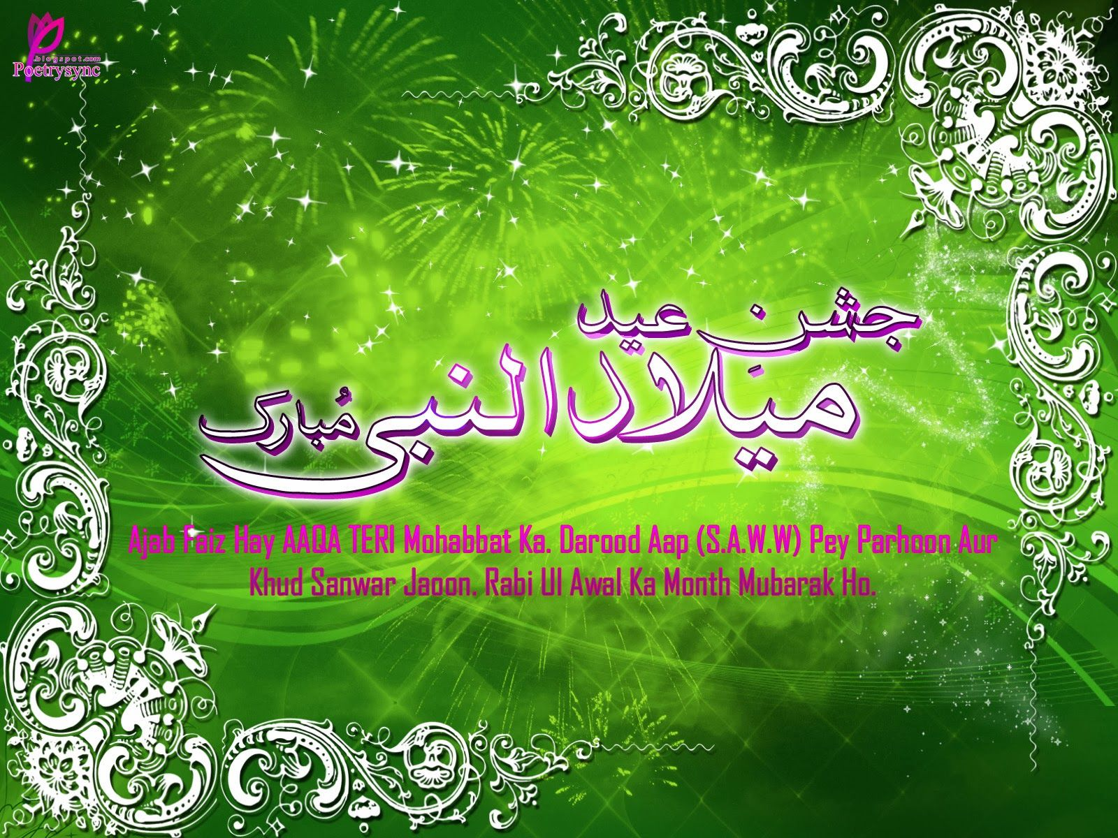 Eid e milad un nabi urdu shayari sms with greetings images eid e milad un nabi urdu shayari sms with greetings images m4hsunfo