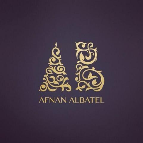 افنان الباتل فاشينيستا سعودية مهتمه بالأزياء و الموضة Arabic Calligraphy Branding Logos