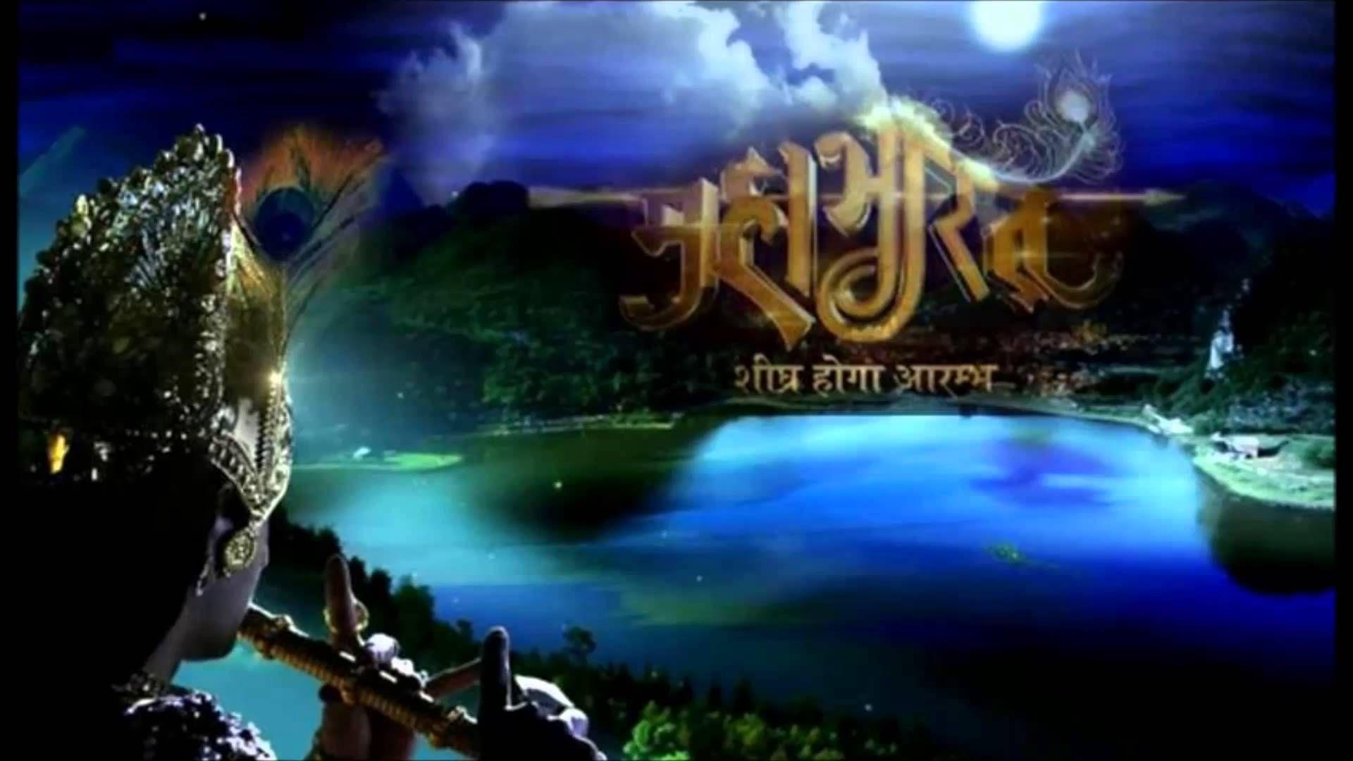 New Mahabharat Serial Edited Soundtrack (Theme