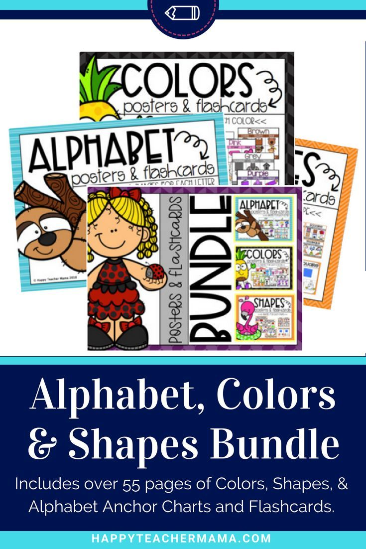 alphabet colors shapes bundle pinterest