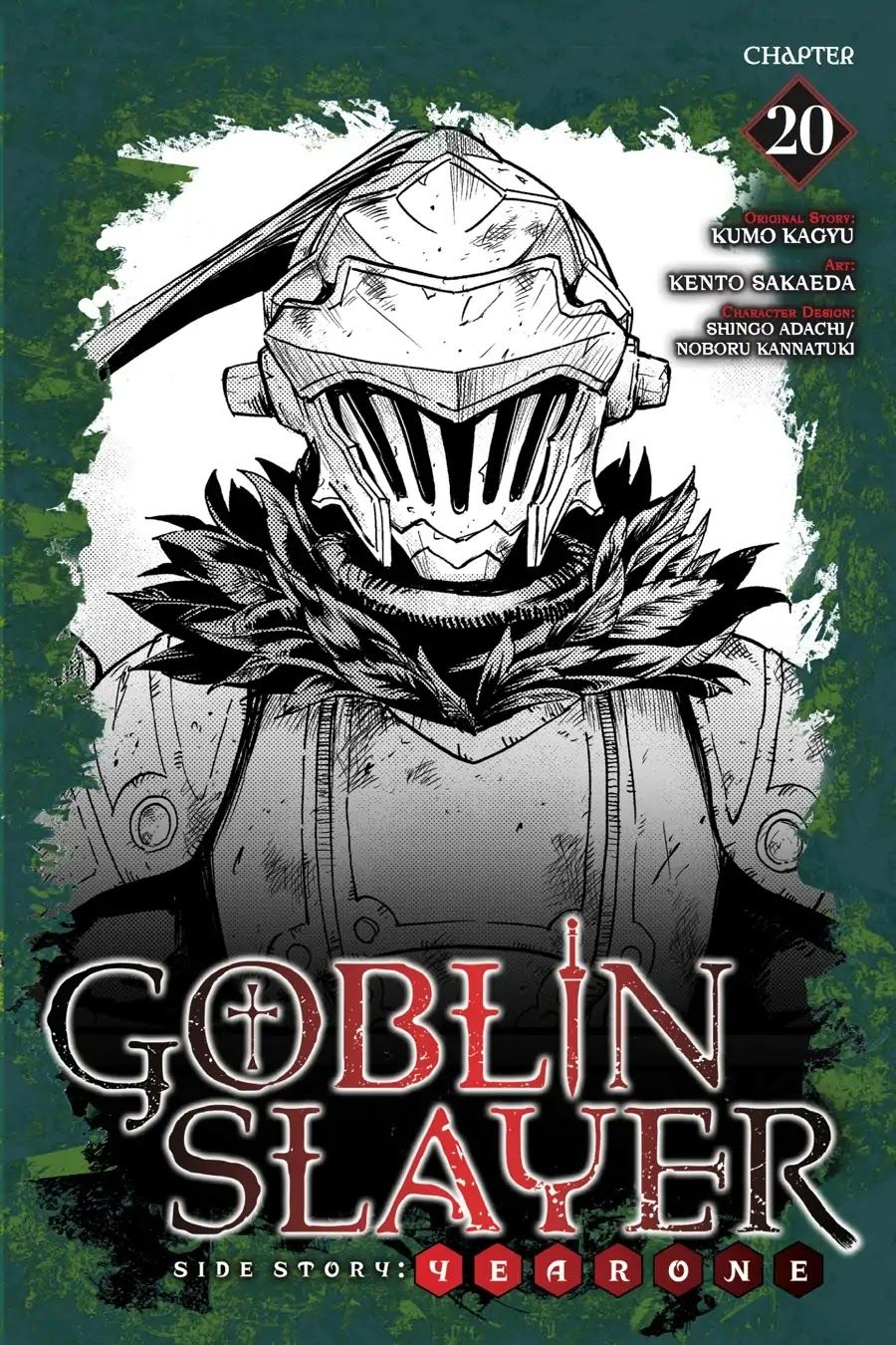 Goblin slayer side story year one chapter 20 page 1