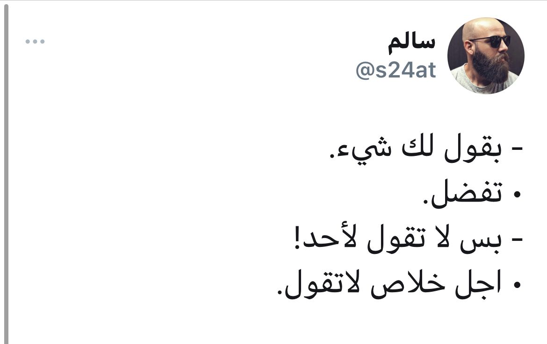 سالم On Twitter Math Math Equations Arabic Calligraphy