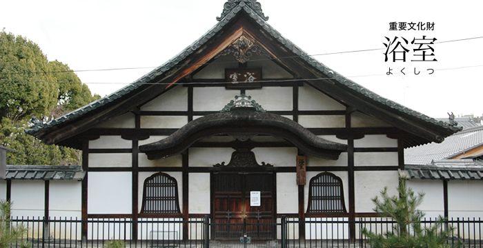 本山 臨済宗