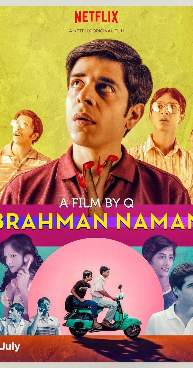Brahman Naman 2016 Shashank Arora Tanmay Dhanania Chaitanya