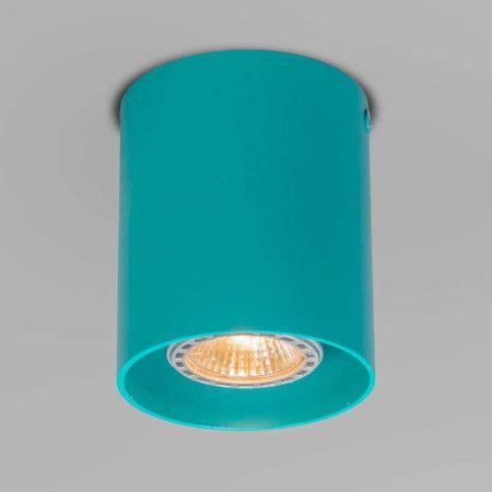 Deckenstrahler Tubo 1 türkis Schlanker Designerspot, komplett aus Aluminium gefertigt. Attraktives Türkis-Finish auch innenseitig an der Lichtquelle. Wirkt besonders im Zusammenspiel mit mehreren der gleichen Art. #Innenbeleuchtung #Lampe #lampe #light #wohnen #einrichten #Kinderzimmer #Deckenleuchte