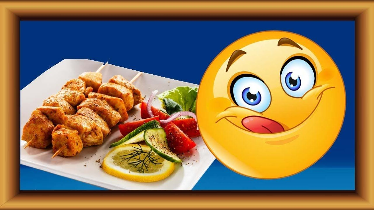 Animated Smiley Eating Chicken With Bahubali Having Fun At