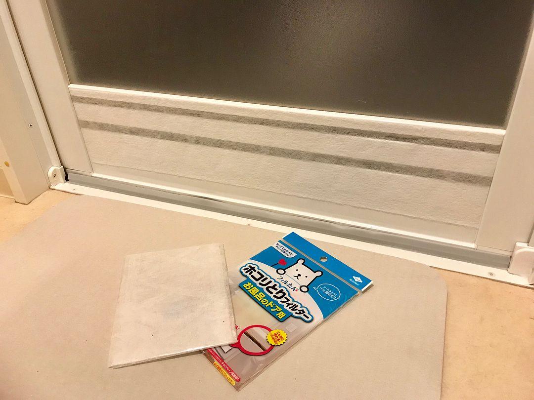 最後のひと手間が鍵 カビ 汚れを防止する掃除テクニック10選 浴室