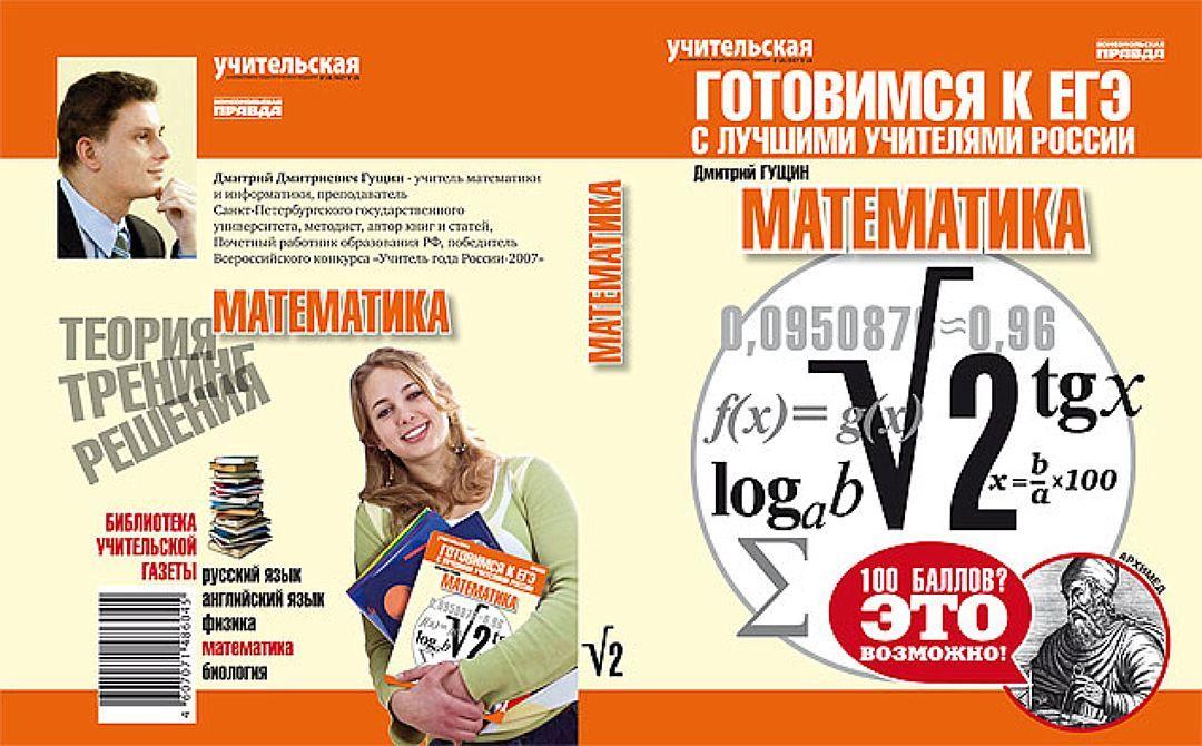Сборник задач по информатике 9 класс залогова л онлайн