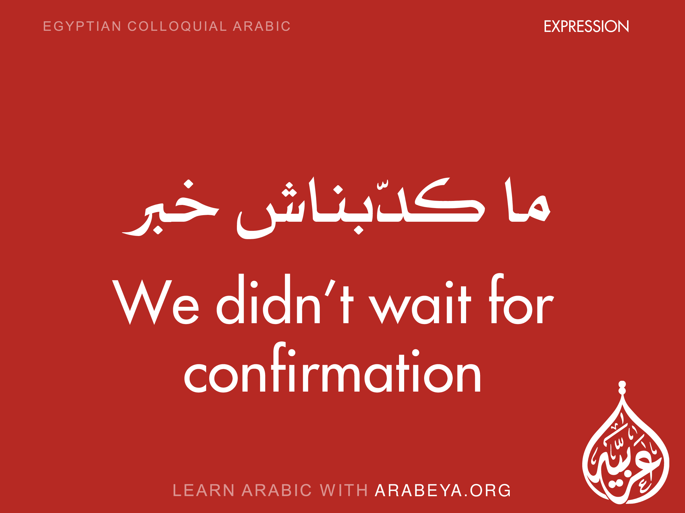 We Didn T Wait For Confirmation English Language Teaching Learn Arabic Language Learn English