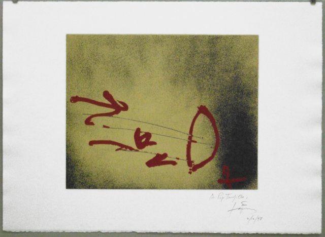 Artist: Antoni Tàpies, title: The eye, technology: Etching, aquatint, screen printing, Vernis Mou