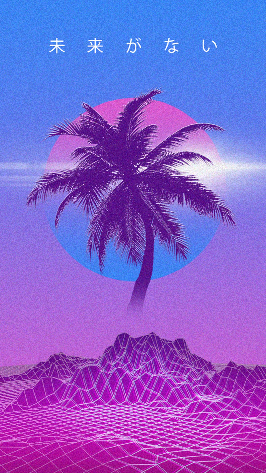 The Most Awesome Images On The Internet Vaporwave