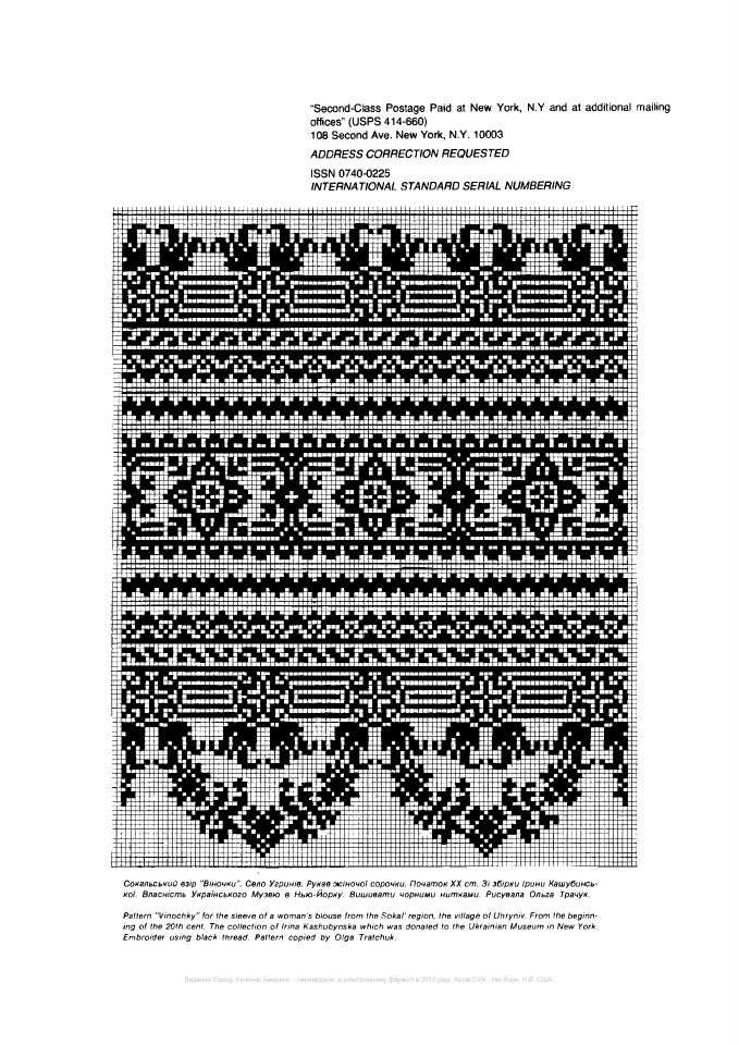 10354070_1509468845962145_7700767022307247500_n.jpg (Изображение JPEG, 679×960 пикселов) - Масштабированное (63%)