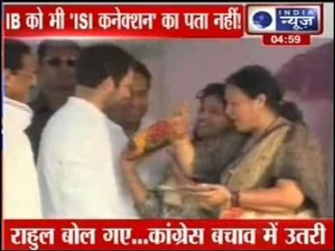 Top News headlines at 5 PM on 26 October 2013 - India News