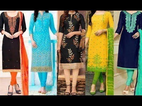 1633a12fd5 Office wear simple Salwar suit design ideas/Daily wear suit design ideas/College  wear